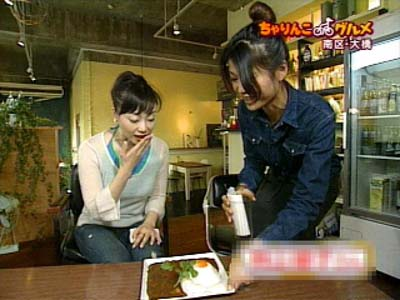 haguru cafe [TV] .jpg